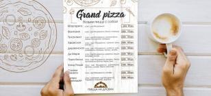 Меню для пиццерии